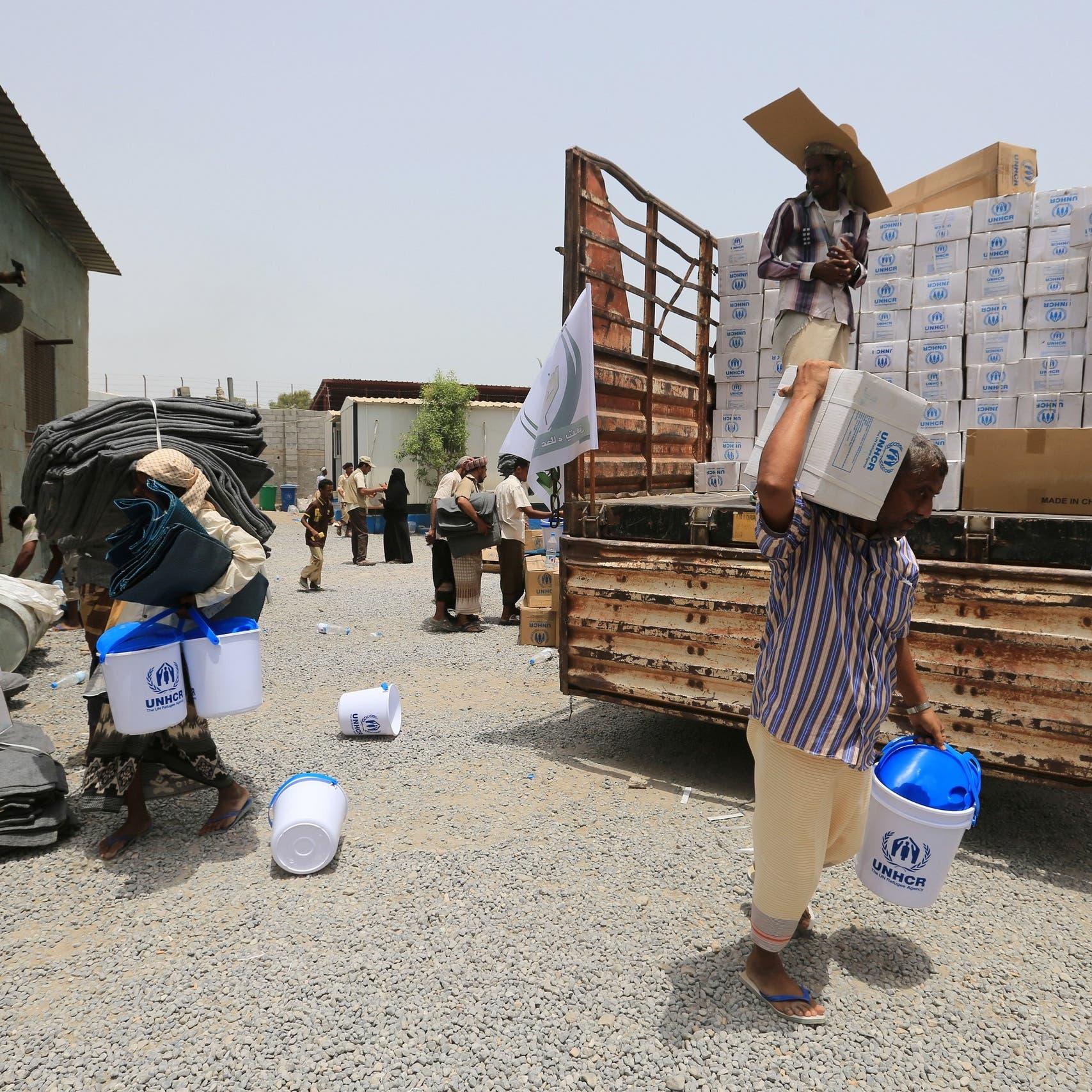 اليمن يدعو الأمم المتحدة للضغط على الحوثيين لإغاثة الحديدة