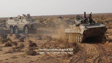 اليمن.. مقتل 12 حوثياً بهجوم لقوات الشرعية في صرواح