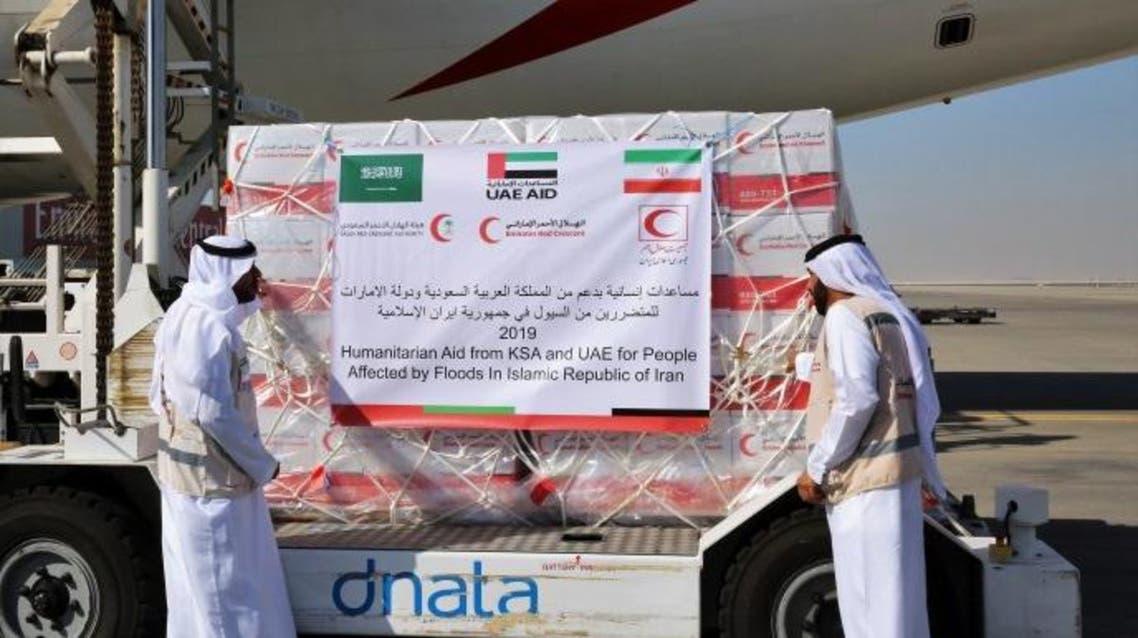 Saudi UAE Red Crescent (Courtesy WAM)