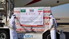 Saudi Arabia, UAE send emergency aid to Iran's flood-stricken areas