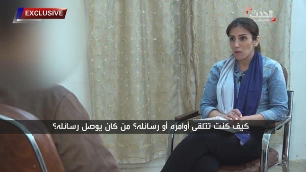 """موفدة الحدث تلتقي زوج """"عروس داعش"""""""