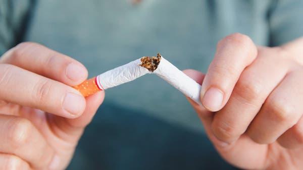 أسلوب جديد قد يساعدك على الإقلاع عن التدخين