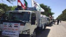 كيف دخل الحشد الشعبي إلى إيران.. ومُنعت مساعدات العراقيين؟
