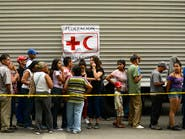 فنزويلا.. شحنة ثانية من المساعدات في مايو
