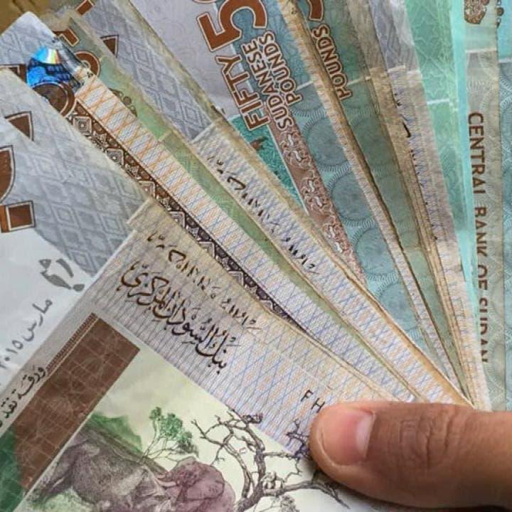 صندوق النقد: وضع شروط مسبقة لإعفاء السودان من ديونه