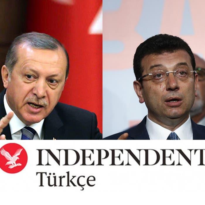 إندبندنت التركية: المنتصر في اسطنبول يحقق في ممارسات حزب أردوغان