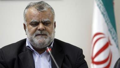 هل يساعد هذا الجنرال إيران للالتفاف على الحظر النفطي؟