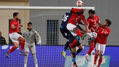 بيراميدز يهزم الأهلي ويبقي الزمالك في صدارة الدوري