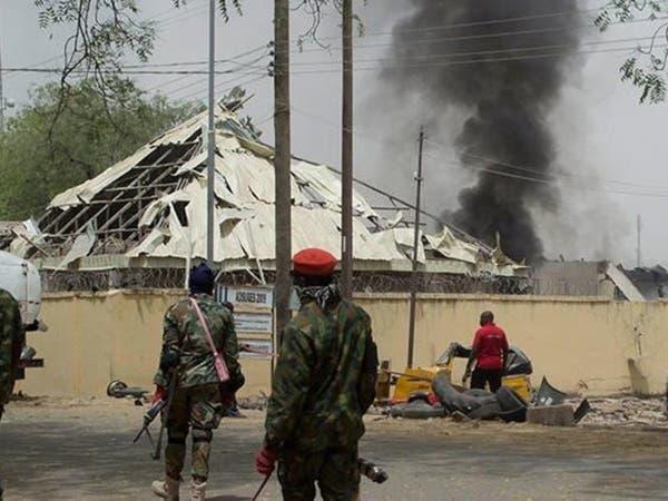 23 قتيلاً بهجوم لبوكو حرام شمال شرق نيجيريا
