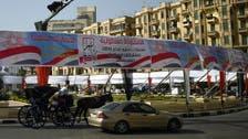 مصر: آئینی ترامیم پر عوامی ریفرینڈم، صدارتی مدت میں توسیع متوقع