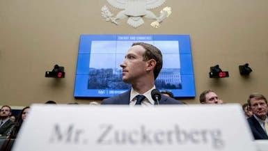 هل اقتربت نهاية رئيس فيسبوك؟ تسريبات عن مساءلته