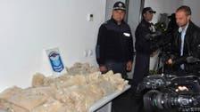 بلغاریہ: ترکی کے راستے ایرانی ٹرک میں آنے والی منشیات پکڑی گئی