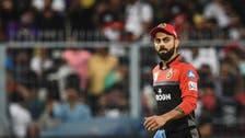 Kohli credits game-changer Moeen after Bangalore win