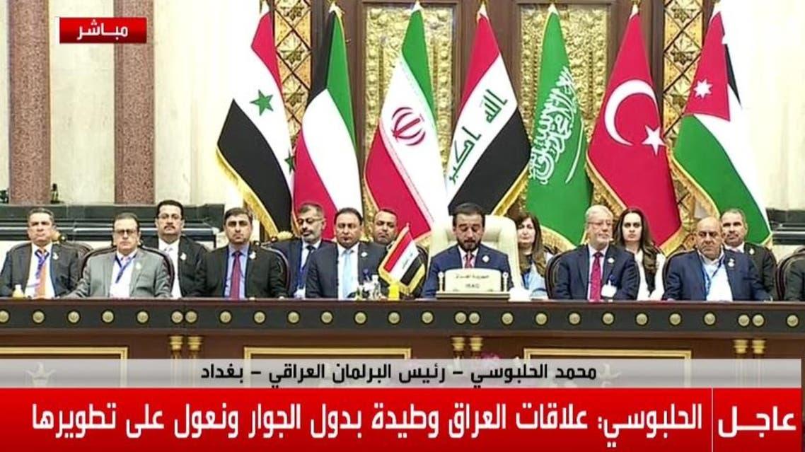 Iraq Parliament Speaker Mohammed al-Halbusi. (Screengrab)