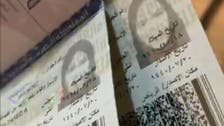 Saudi embassy in Georgia says passports of runaway sisters are valid