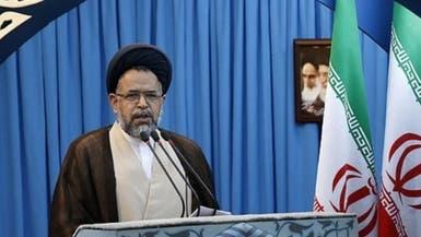 إيران: رصدنا شبكات تجسس تابعة لأميركا وبريطانيا