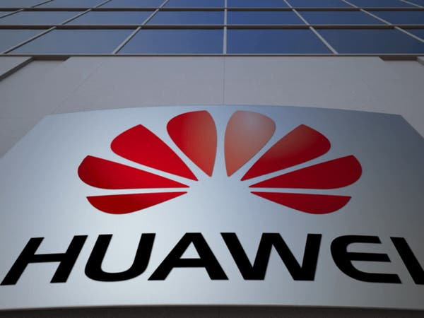 المخابرات الأميركية تتهم هواوي بتمويل من الأمن الصيني