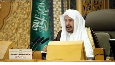 قمة بغداد.. رئيس الشورى السعودي يدعو لمواجهة الإرهاب