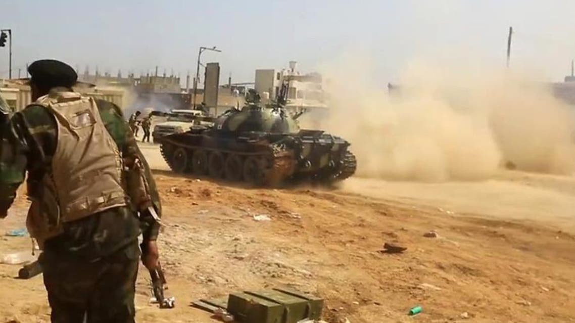 Libya - Supplied