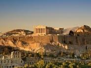 بهذه الطريقة .. دمر الأتراك أعظم آثار اليونان