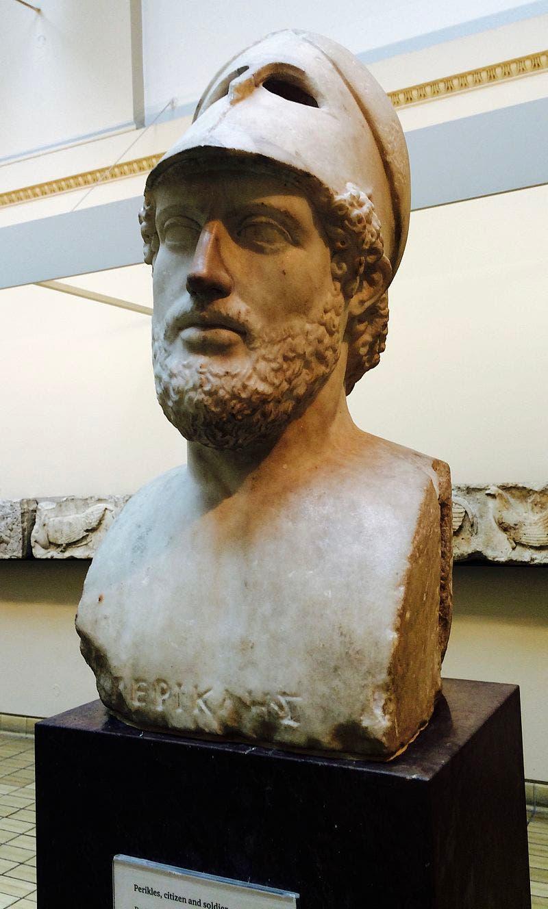 تمثال نصفي لبريكليس