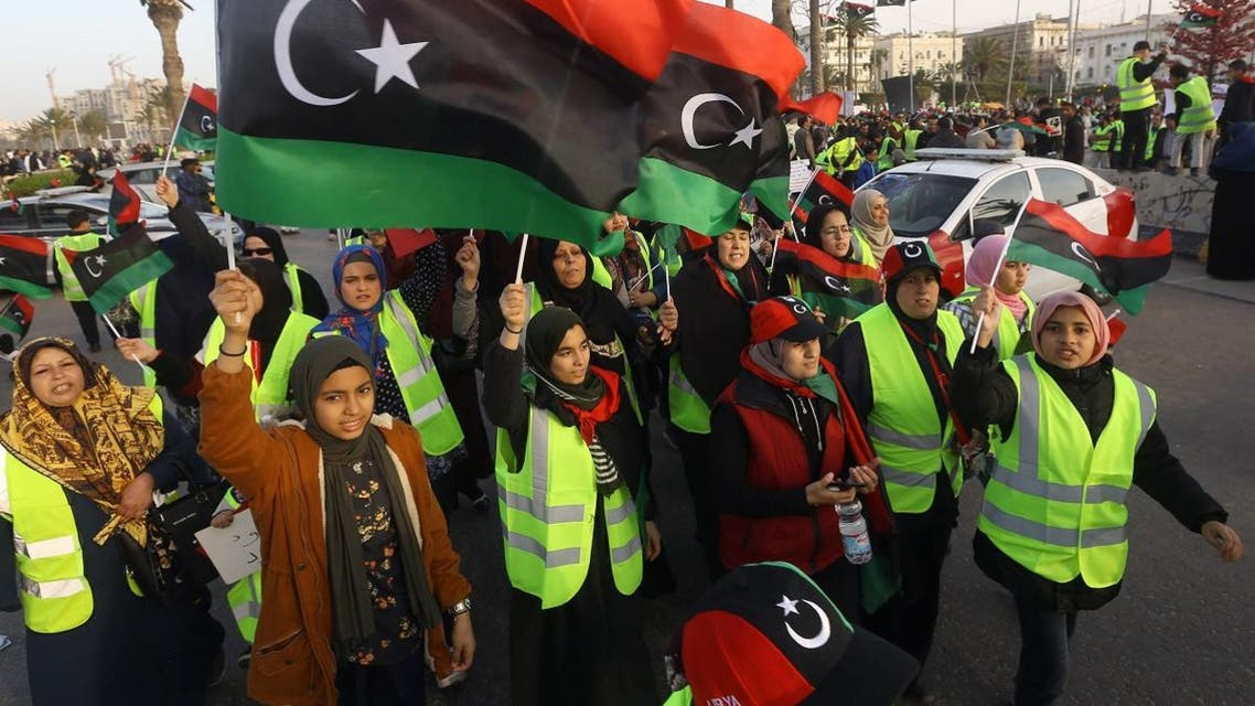Libyan women demonstrate against commander Khalifa Haftar, accusing France of backing him in the capital Tripoli on April 19, 2019. (AFP)