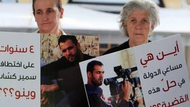 نبأ وفاة يخض لبنان.. ووالدة مصور مخطوف تنتظر ضمه