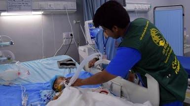 مركز الملك سلمان للإغاثة يجري 80 عملية قلب لأطفال اليمن