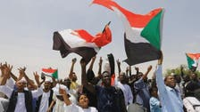 سوڈان میں اسٹیٹ سیکیورٹی پراسیکیوشن ختم، انسداد کرپشن کا ادارہ قائم