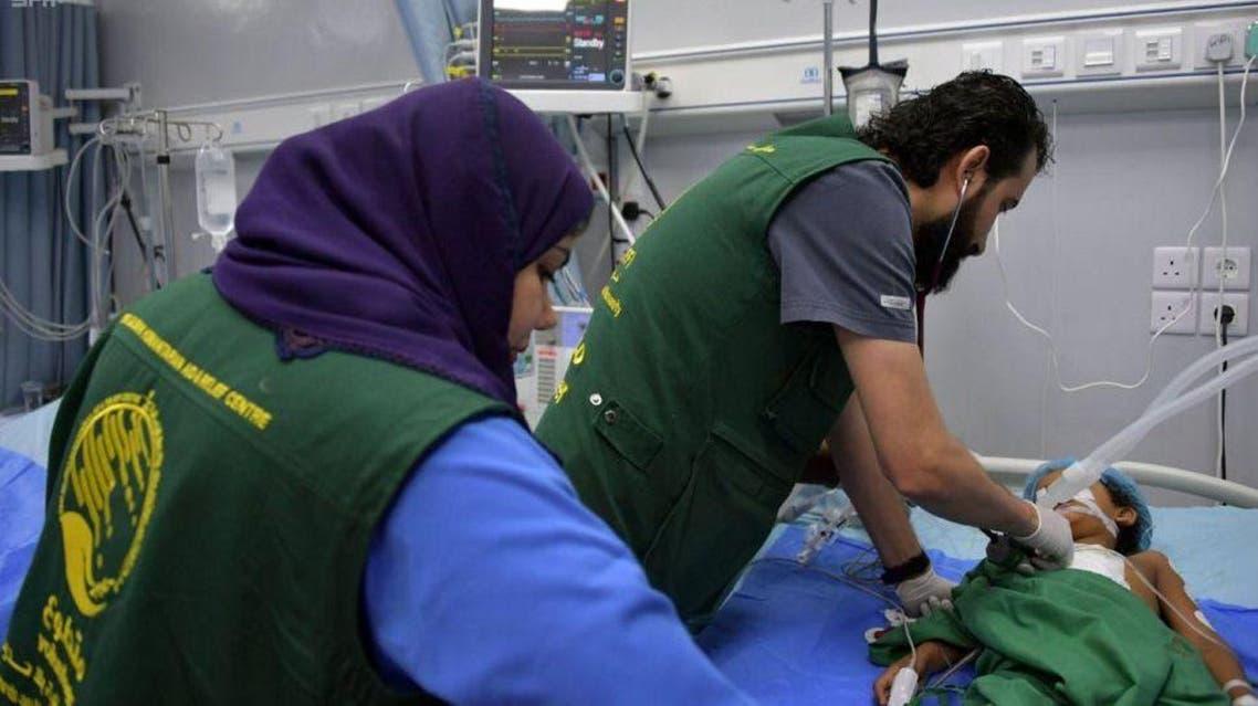 shah salman relief center: Yameni kids heart Opreation