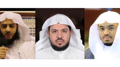 تكليف 3 أئمة في الحرمين في شهر رمضان