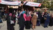 مصر.. بدء التصويت بثاني أيام استفتاء تعديلات الدستور