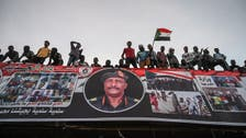 Sudanese authorities arrest members of Bashir's party