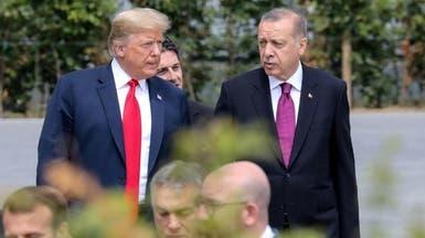 ترمب خلال لقائه أردوغان: وقف إطلاق النار بسوريا صامد