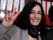 صحافية ألمانية تتحدث عن تجربتها المأساوية في سجن أردوغان