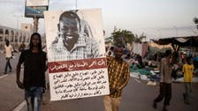 Sudan lifts immunity of agents involved in protester's death