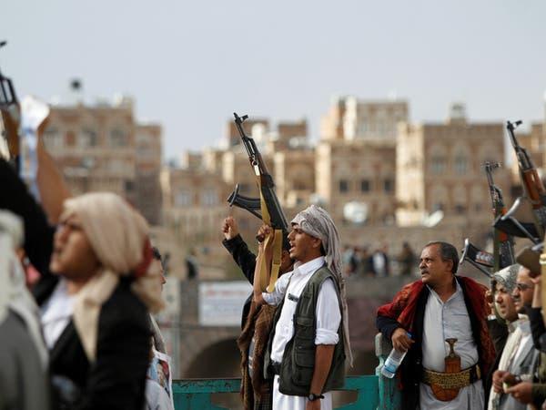 """""""الحوثي"""" تواصل انتهاكاتها.. نهب المال وابتزاز المواطنين"""