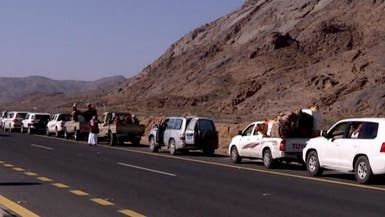 اليمن.. عودة سكان 12 قرية بصعدة بعد تحريرها من الحوثيين