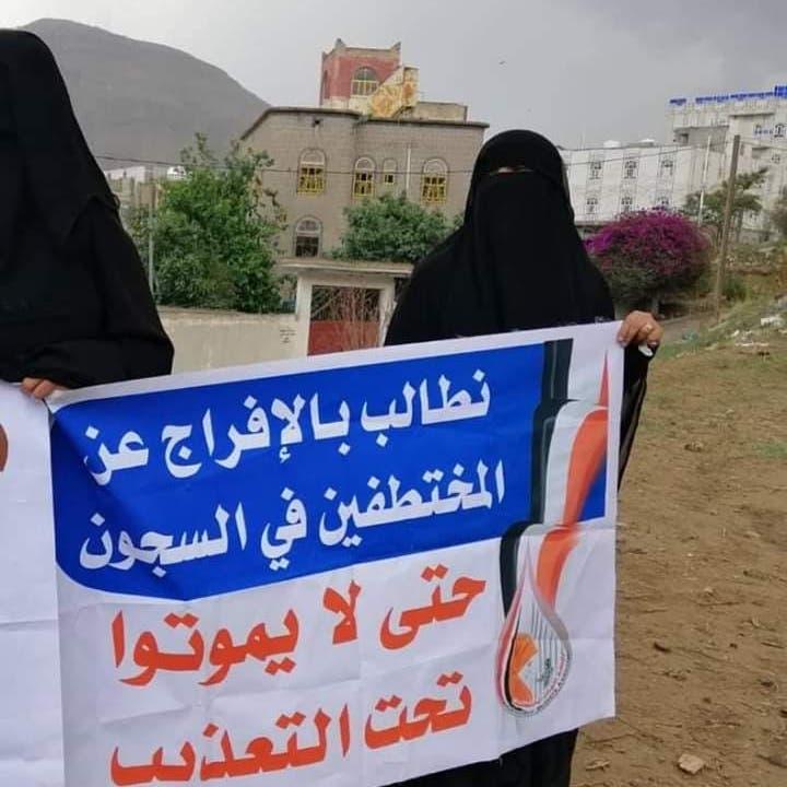 انتهاكات قاسية لمئات المختطفين في سجون الحوثيين السرية