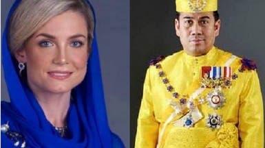 ولي عهد ماليزيا تزوج سويدية بعد زواج الملك من روسية
