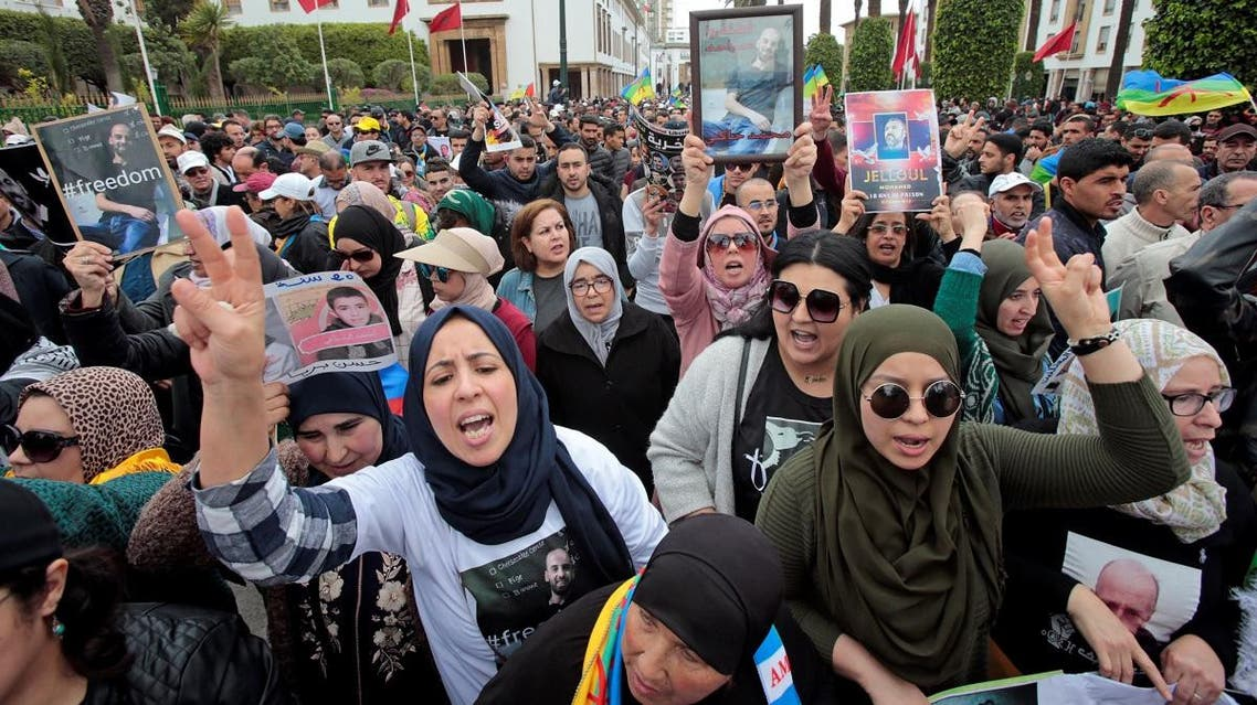 People protest during a solidarity march for jailed leaders of the protests that shook the northern Rif region. (Reuters)