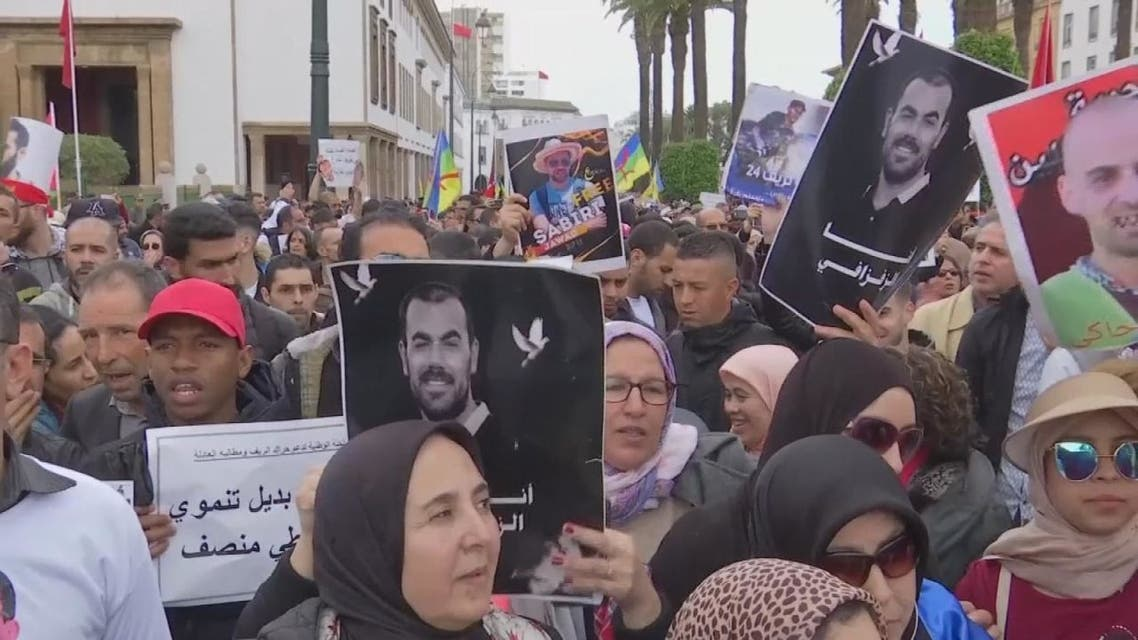 المغرب.. المزيد من التضامن مع قادة حراك الريف