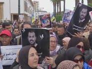 """عائلات معتقلي """"حراك الريف"""" بالمغرب تحتج على عزل بعضهم بالانفرادي"""