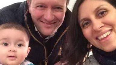 زوج بريطانية معتقلة بطهران ينتقد استخدامها كورقة مساومة