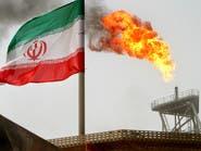 رغم العقوبات.. صادرات إيران من الغاز ترتفع 26% في عام