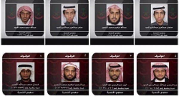 الداخلية السعودية إعدام 37 شخصا بعد إدانتهم بالإرهاب