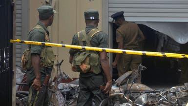 واشنطن: مقتل 4 أميركيين على الأقل باعتداءات سريلانكا