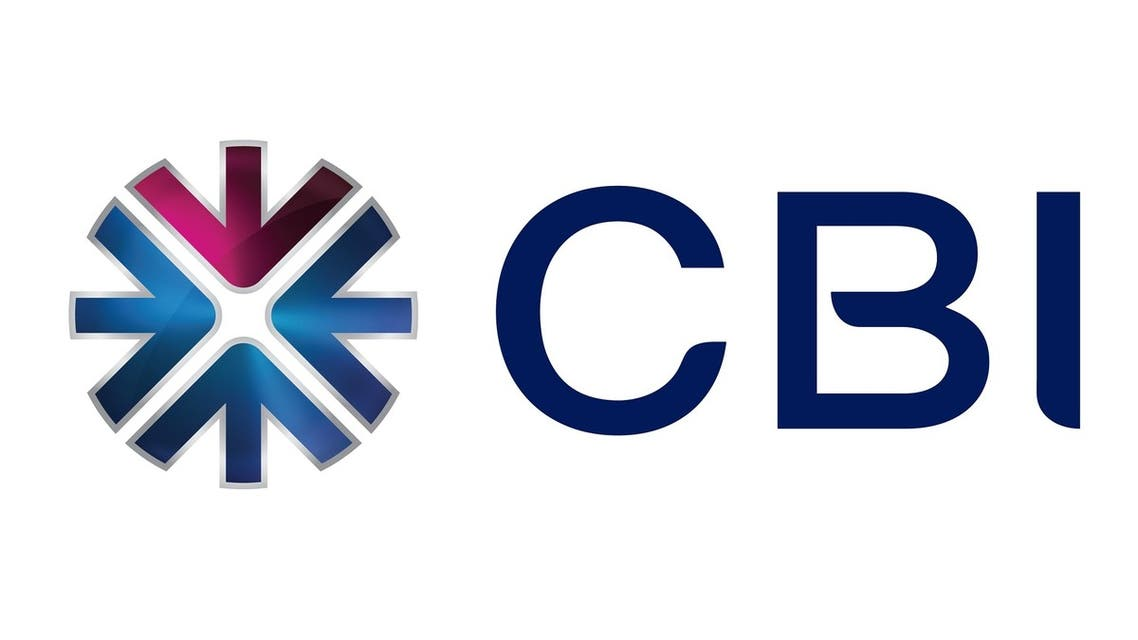 البنك التجاري الدولي صورة