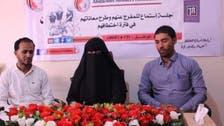 حوثیوں کےعقوبت میں وحشیانہ تشدد سےتعز کے 14 شہری جاںبحق