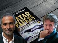 أوراق قطر.. المؤلف يكشف تفاصيل التمويل السري للإخوان بأوروبا